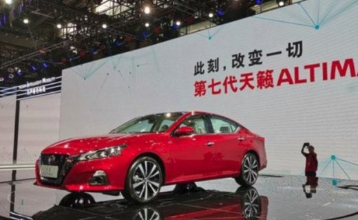 广州车展:新天籁终于亮相,比现款年轻20岁,最牛发动机怎么样?