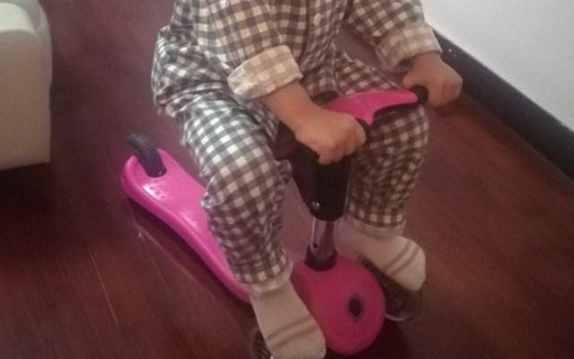 高樂寶滑板車,孩子的第一輛豪車