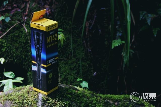 奈特科尔MT42体验,户外强光高性能手电的不二之选