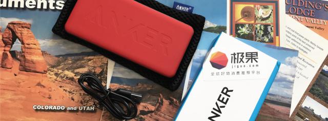 iPhone用户亲测Anker移动电源: 颜值性能兼具