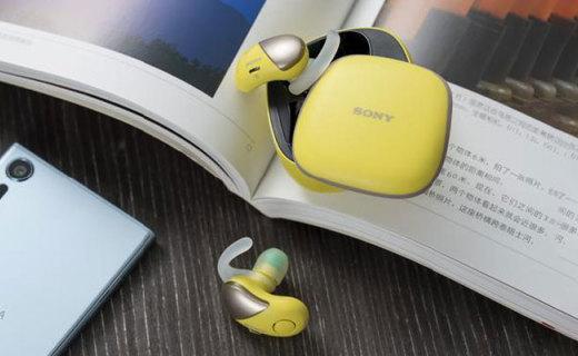 主动降噪真无线,声音悦耳又耐听,索尼全无线耳机WF-SP700N测评