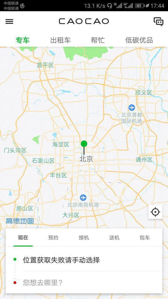 智东西晚报:深圳启用AI闯红灯监测系统 平安好医生成AI医疗第一股