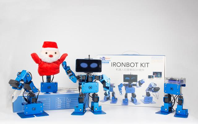 IronBot机器人套件