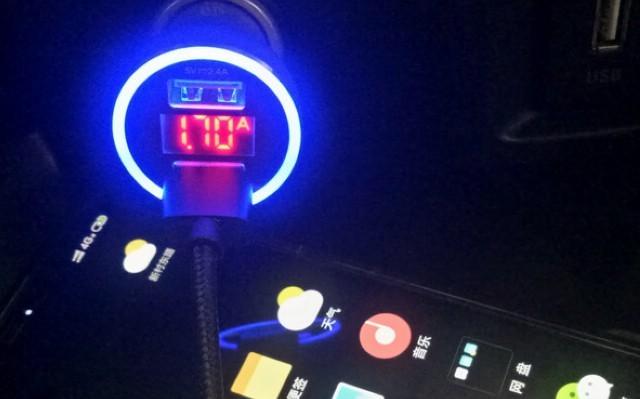 30分鐘iphoneX可充50%的 Orico車充上車分享