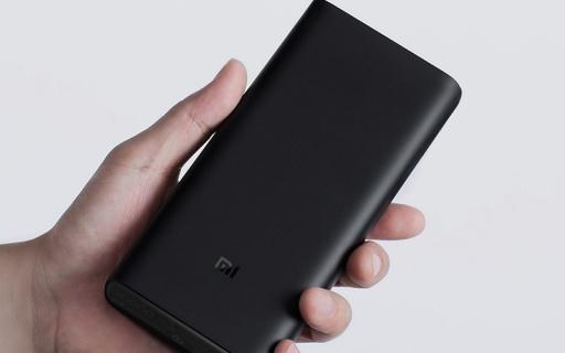 小米发移动电源3高配版:45W双向快充,可充笔记本