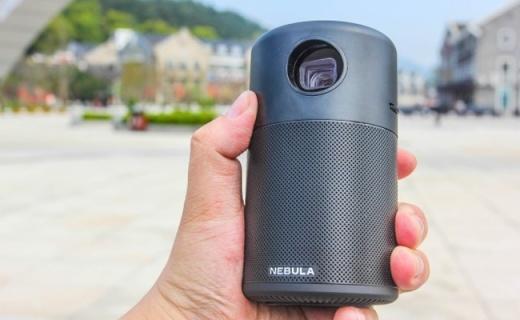 可乐罐大小的投影仪,旅行路上解闷娱乐神器 — Nebula智能微投体验 | 视频