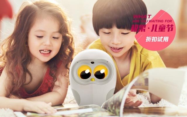 【儿童节】物灵Luka绘本阅读机器人