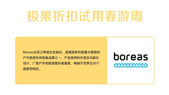 北风之神(Boreas)多功能户外双肩包
