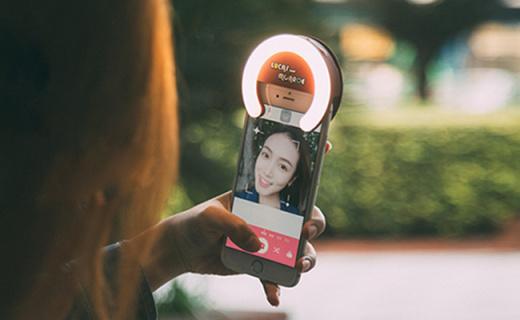 鹿卡斯手机补光灯:专业人像摄影师定制调光,内置五种补光模式