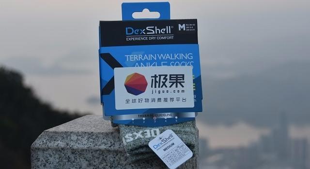 防水性能超乎想象还更舒适,Dexshell防水袜体验