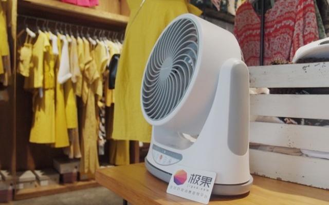让屋里迅速通风降温,家奈CFS-14D空气循环扇体验