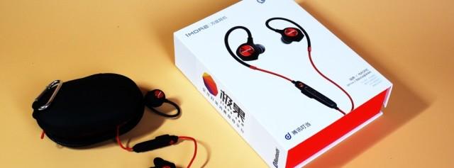 运动心率检测+智能语音交互,与运动真正融合的耳机 — 咕咚×1MORE iBFree 2智能运动蓝牙耳机体验