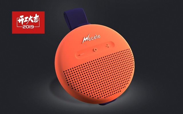 Wecele 运动便携式蓝牙音箱