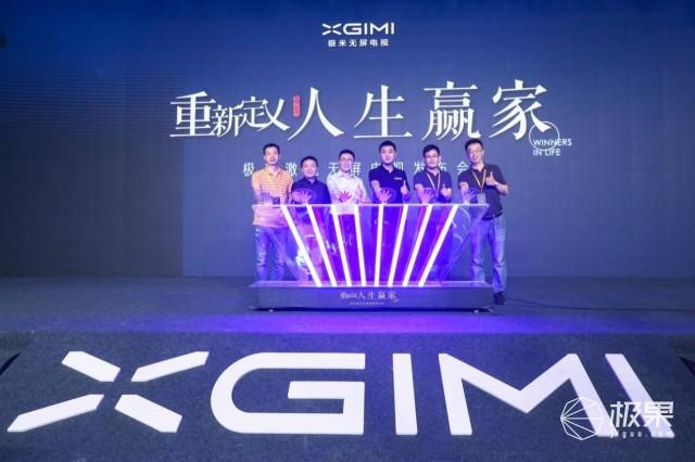 极米(XGIMI)T14K双色激光无屏电视