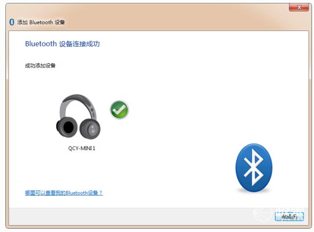 QCYMINI1无线迷你蓝牙耳机