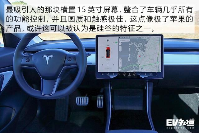 驾驶乐趣从未如此之近-旧金山体验性能版Model3