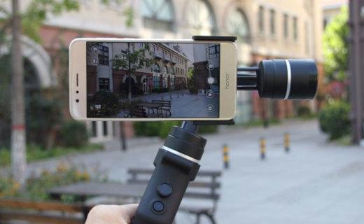 抖音神器在手,拍摄视频不再抖,Capture逗映手持云台体验