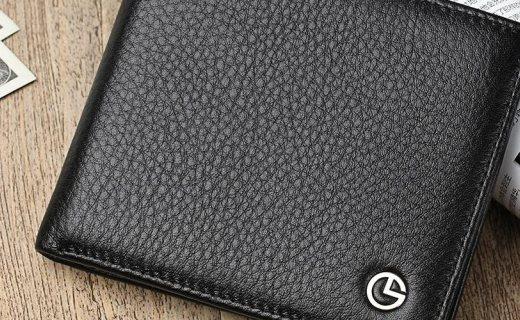 金利来商务简约钱包:牛皮材质柔软舒适,两折设计收纳省心