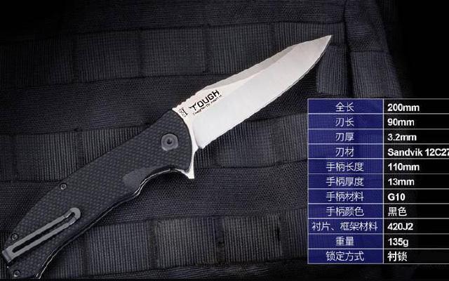 迪克TOUGH折刀体验:锋利防锈,户外好帮手