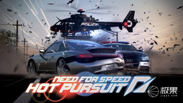 EA极品飞车14游戏