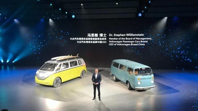 智东西晚报:大众发布三款国产纯电动车 苹果推五大互联网服务产品