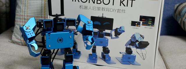 """IronBot独一无二的智能伙伴,把高科技""""乐高""""带回家"""