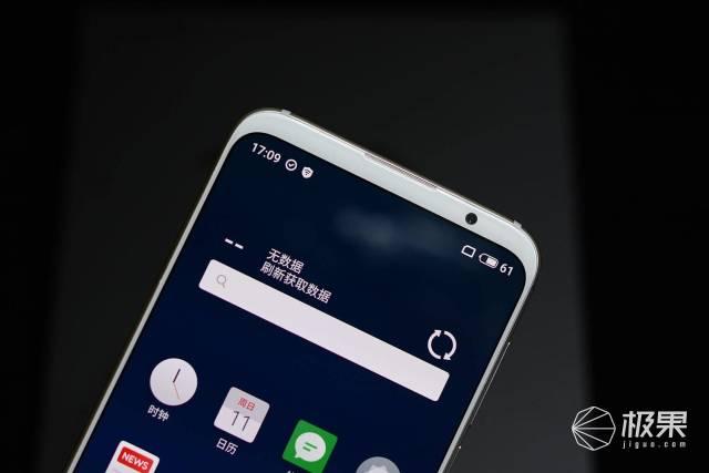 魅族16th手机评测,为何开售以后全网能卖断货?