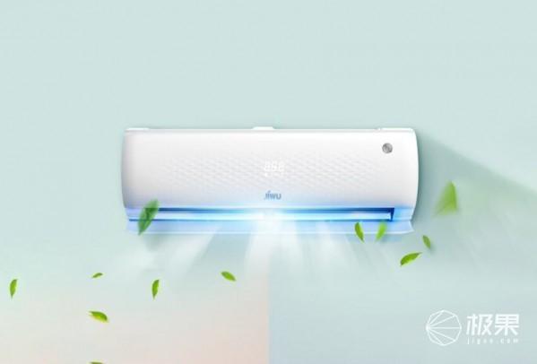 苏宁智能空调来了!搭载小biu语音系统,售价可能有惊喜?