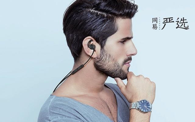 网易智造X3蓝牙HiFi耳机
