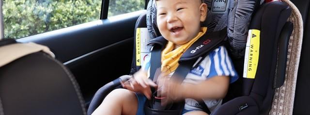 带宝宝出行没有它怎么行?Kiwy戴维儿童座椅体验