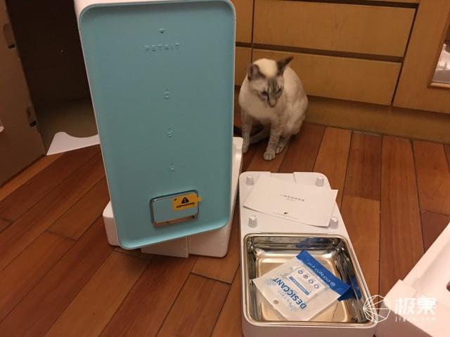 小佩(Petkit)蓝白宠物智能喂食器
