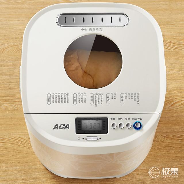 北美电器(ACA)AB-DCN03面包机