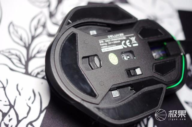 多彩(delux)M627游戏鼠标