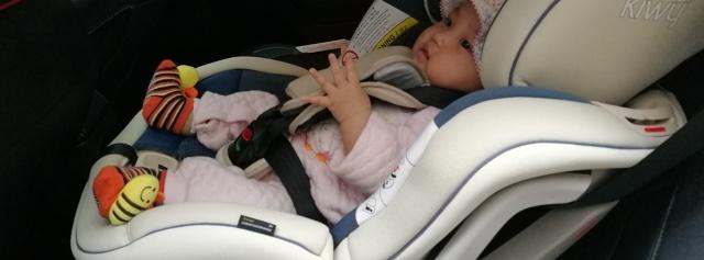 kiwy安全座椅,为宝宝的出行保驾护航!