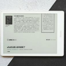 随性而作,随心而行,颠覆读写世界的iReader Smart