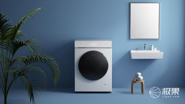 米家(MIJIA)米家互联网烘洗一体机米家互联网洗烘一体机