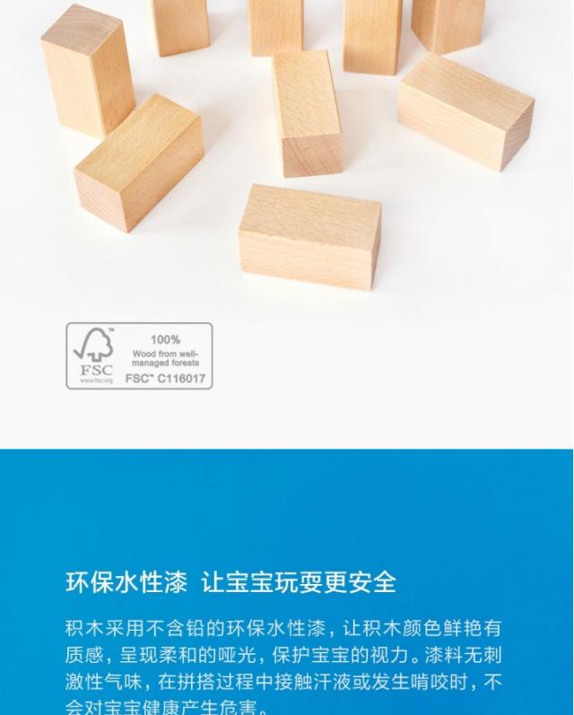 米兔彩色儿童磁力积木
