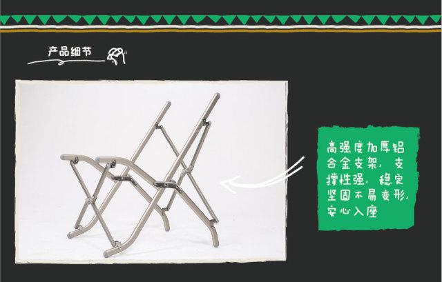 黑鹿宽松版铝合金懒人椅