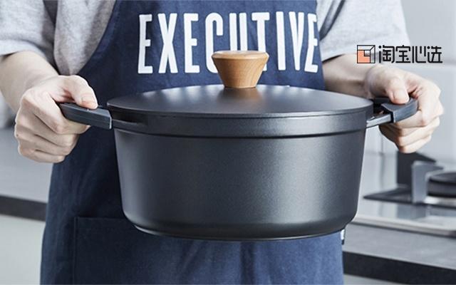 三层威堡龙压铸汤锅