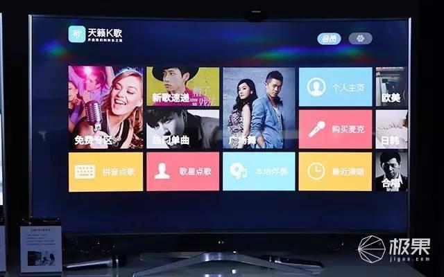 TCLXESSQ65X1S-CUD电视