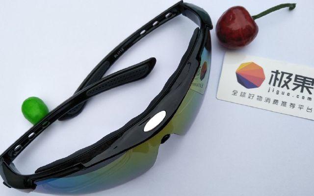 Berlin-BR骑行运动眼镜让夏日骑行更舒适安全