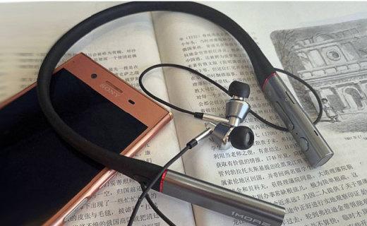 正面硬怼大法,色艺双佳的1MORE三单元蓝牙耳机