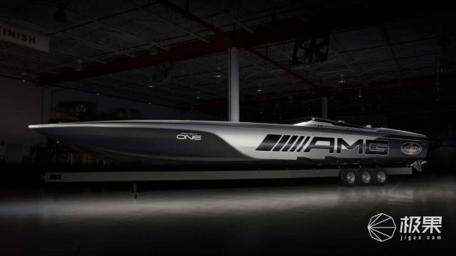 """奔驰推""""水上轿跑""""!1600马力水面时速142公里,座椅还能给屁屁降温?"""