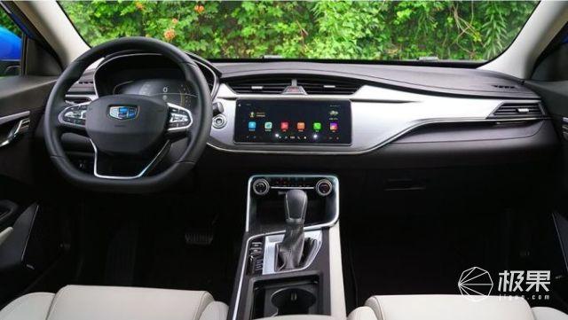 全新运动家轿吉利缤瑞:最美吉利内饰,自动驾驶辅助功能加持!