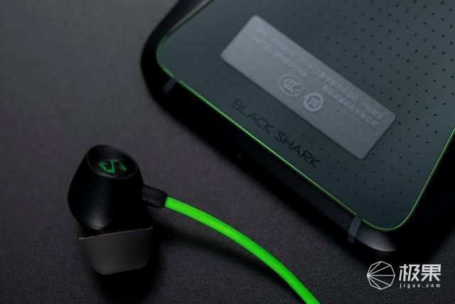 移动电竞新体验,浅谈黑鲨手机Helo及其音频系统