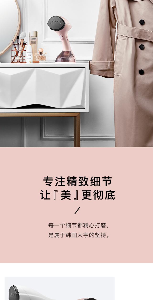 韩国大宇手持挂烫机+大宇毛球修剪器家居套装