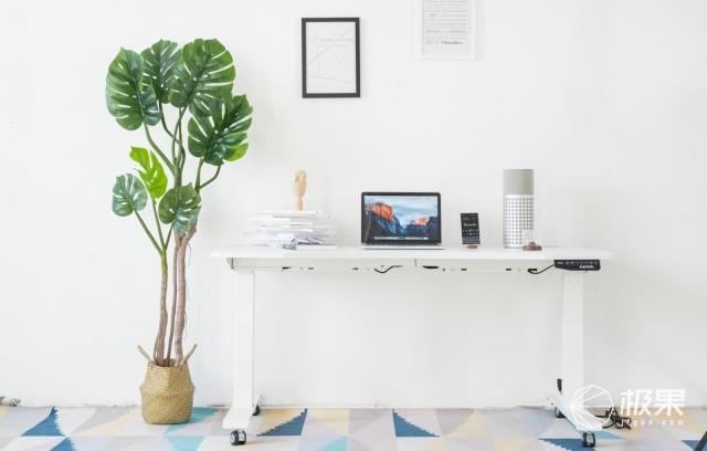 健康工作,从自由高度开始,乐歌电动升降桌体验