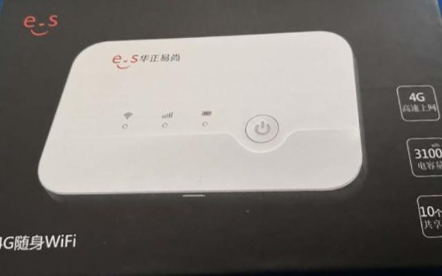 让WiFi让空气一样存在 - 华正易尚随身WiFi体验