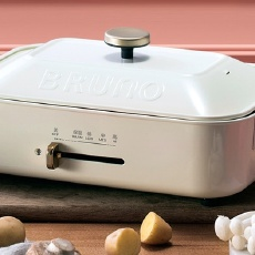 Bruno 日本多功能 电烤锅