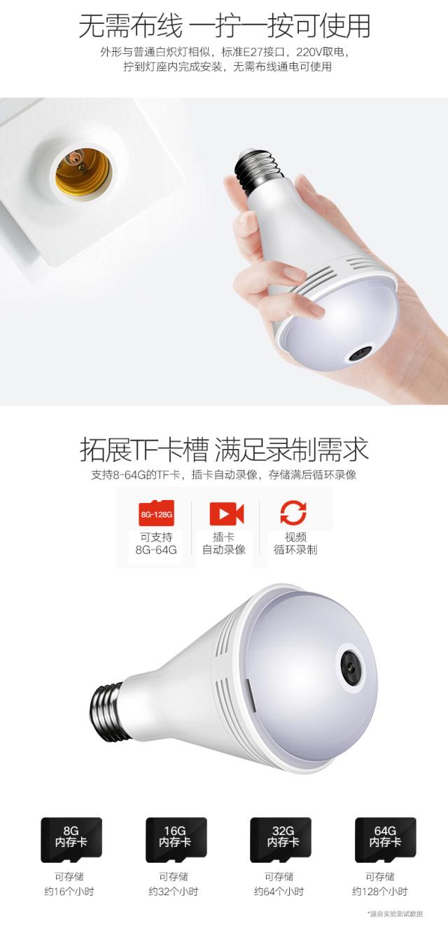 雄迈智能VR音箱摄像机